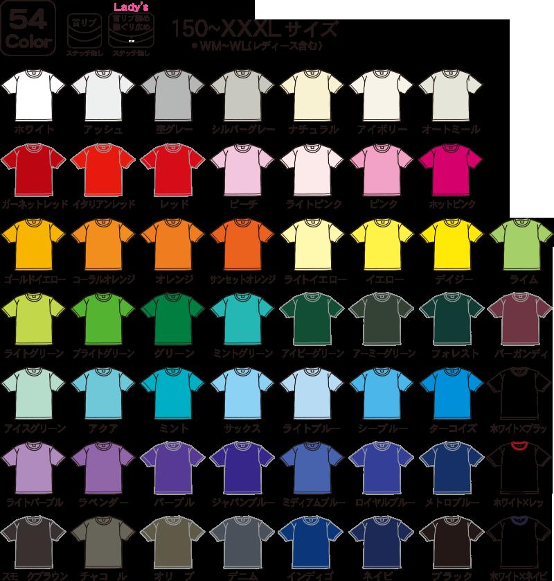 5.6オンススタンダードTシャツ