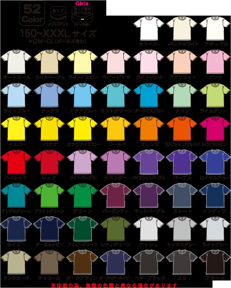 5.6オンスハイクオリティTシャツ